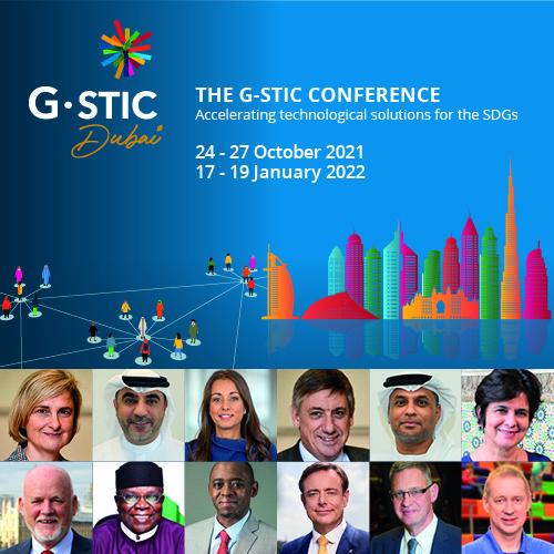 202103 Conference website online